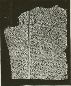 Tablet da Epopeia de Gilgamesh
