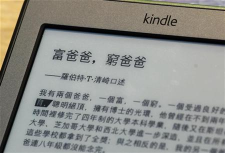 An Amazon Kindle displays a section of the Chinese edition of ''Rich Dad, Poor Dad'' at the e-Book corner of the Hong Kong Book Fair July 18, 2012. Credit: Reuters/Bobby Yip