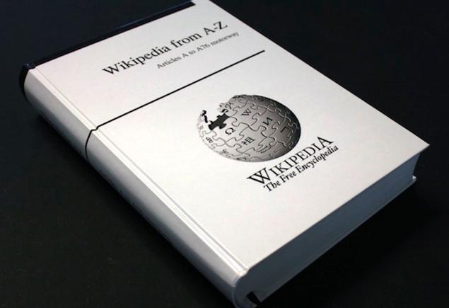 Primeiro volume da Wikipédia em inglês, impresso pela editora alemã PediaPress