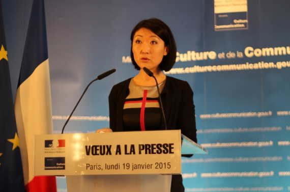 Fleur Pellerin, French Minister of Culture and Communication | Photo: ActuaLitté